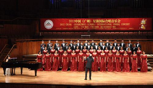 中国星海音乐学院声乐系星·声合唱团演唱《松花江上》.