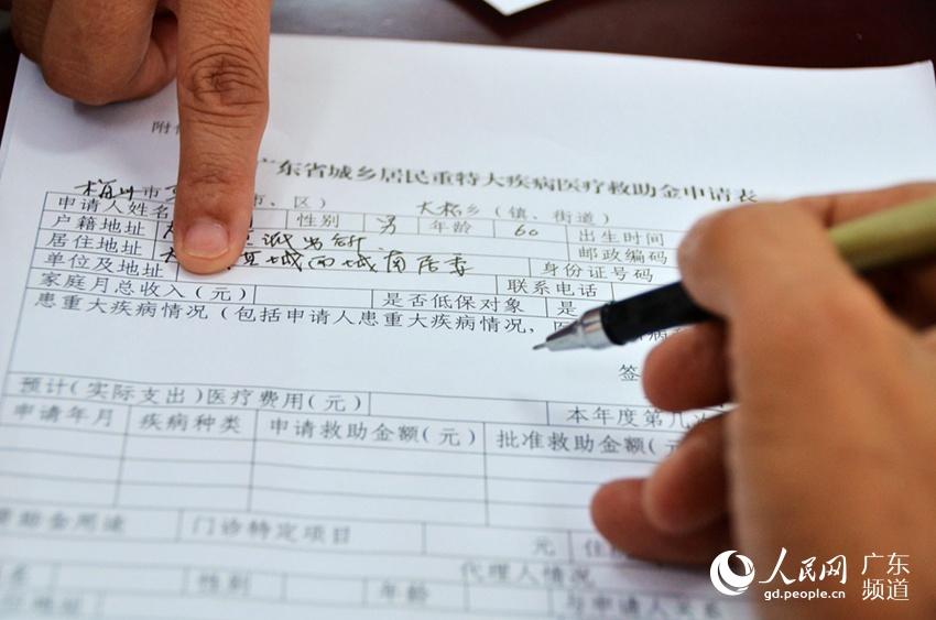 提供疾病证明、户口本原件和身份证复印件之外,只需要按照指示填