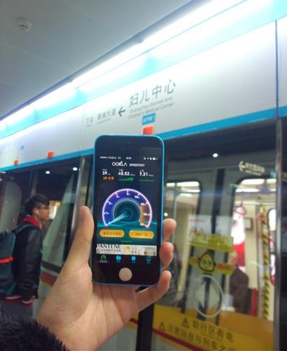 动4G全线进驻广州地铁APM图片