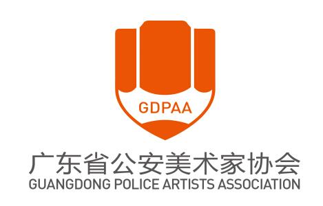 广东公安文联三个协会会徽LOGO征集结果揭晓