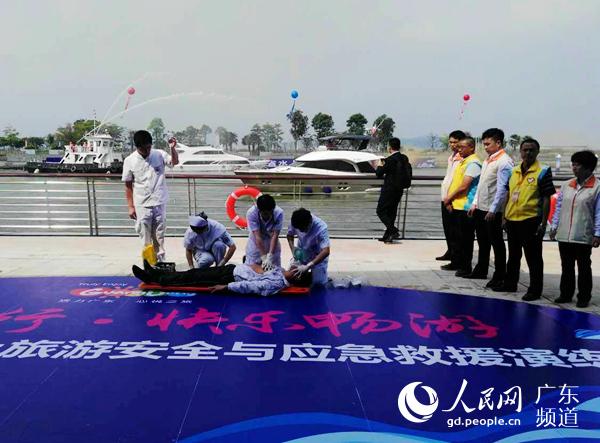 广东举行旅游安全应急培训 现场演练水上安全救援