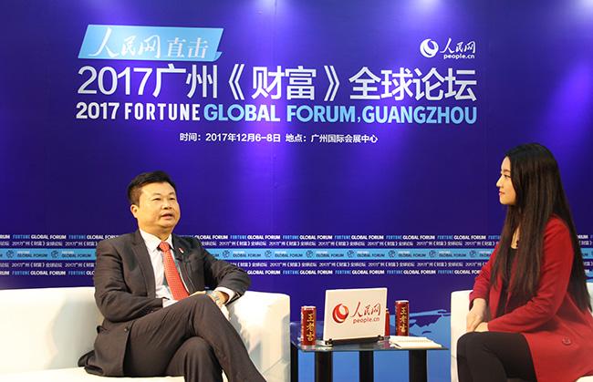 广药集团董事长李楚源:我们要为世界健康提供理念与方案