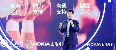 人民网专访诺基亚贝尔总裁王建亚