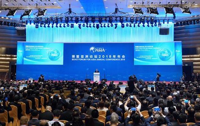 博鳌亚洲论坛2018年年会开幕