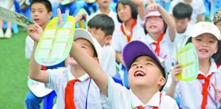 中山两年内新建扩建107所公办中小学
