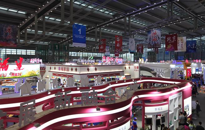 第十四届文博会在深圳开幕 2308家单位参展