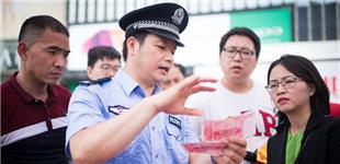 广东警方开展打击和防范经济犯罪宣传日活动