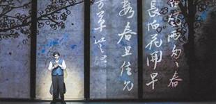 原创歌剧《马可・波罗》 中外结合讲中国故事
