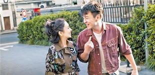 """佟丽娅雷佳音""""土味情话""""戳中观众"""