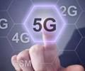 5G来了!你准备好了吗        以高速率、高可靠、低时延、超大数量终端网络为特点的5G,正在走入我们的生活。