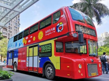 """广州公交""""友爱在车厢""""文化巡展开幕"""
