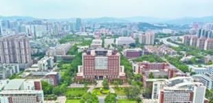 """暨南大学:打造粤港澳大湾区创新""""桥头堡"""""""