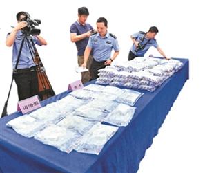 广州佛山警方捣毁跨省贩毒团伙