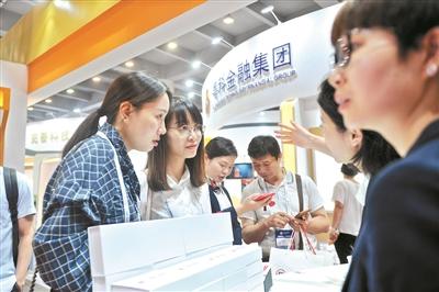 第七届中国(广州)国际金融交易·博览会开幕