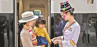 高铁直达广州出发暑期就这样玩