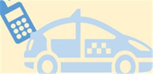 近日,国家七部门联合印发通知,明确了网约车行业事中事后联合监管工作流程。