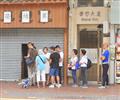 永华面家:竹升面的匠心        在熙熙攘攘的轩尼诗道上,有一家68年的老店,这家店最为人称道的就是每天新鲜压制的竹升面。