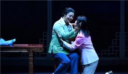 现代豫剧《撼天情》在京上演