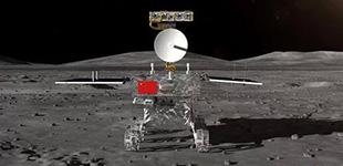 """嫦娥四号月球车外观公布 """"新玉兔""""全球征名"""