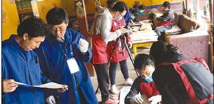 古籍普查工作者在雪域高原守护藏文古籍