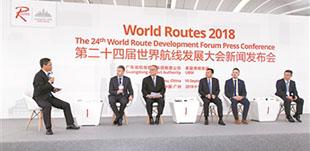 未来3年白云机场将开30条国际航线