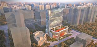 广州粤剧院新址奠基     9月18日上午,广州粤剧院项目在珠江新城建设地块举行奠基暨开工动员会。