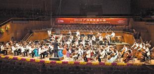 广州新年音乐会交响乐民乐爵士乐齐上阵