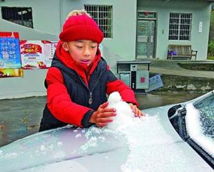广东迎来入冬首场降雪