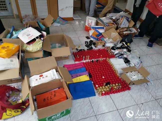 广东警方前四月侦破经济犯罪案件近3000宗