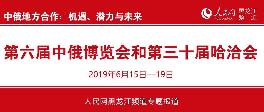 http://www.hljold.org.cn/heilongjiangfangchan/116140.html