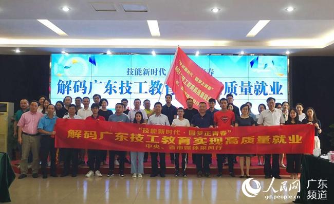 http://www.alvjj.club/tiyuhuodong/87062.html