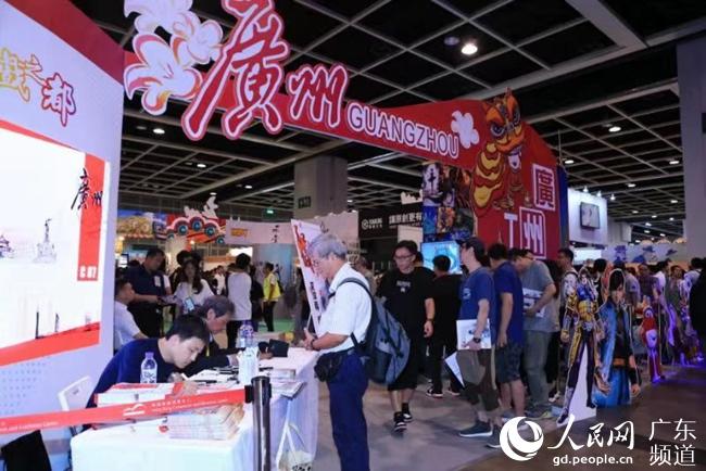广州动漫主题馆亮相香港动漫电玩节