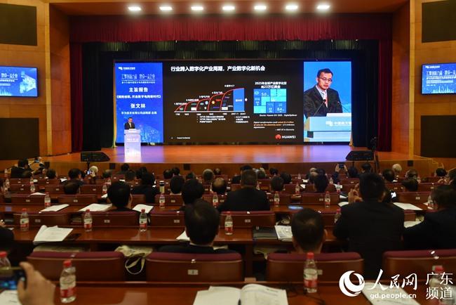 http://www.jienengcc.cn/gongchengdongtai/165747.html