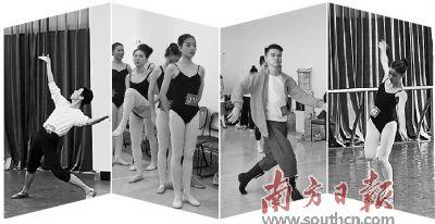 """2020年广东高考舞蹈术科统考:民族民间舞仍为""""大户"""""""