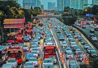 """熟悉的""""早晚高峰""""回来了广州车流量明显增多"""