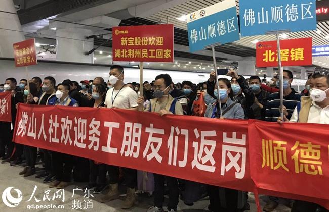 广东:培育贸易竞争新优势 努力稳住外贸基本盘