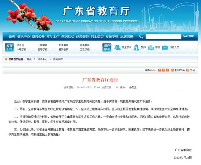 http://www.gzfjs.com/dushuxuexi/297506.html
