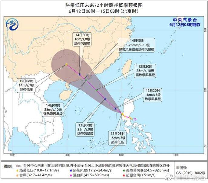"""今年第2号台风""""鹦鹉""""将正面袭击广东"""