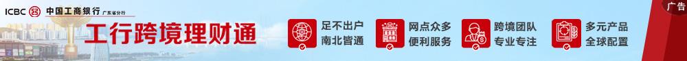 微(wei)信(xin)�D片_20211019134612