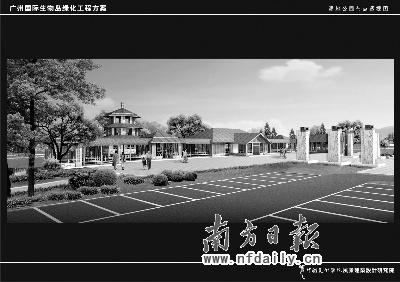 广州调整国际生物岛建设规划