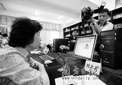 全国首个公安便民工作室深圳上线