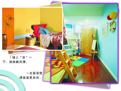 立邦儿童漆房间图片