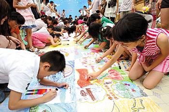 节约家庭用水漫画比赛颁奖仪式在市儿童活动中心举行
