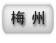 2010年10月02日 - 兔子(游侠) - '