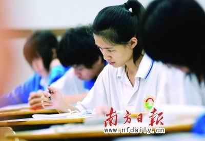 高中语文考试内容_北京市20092010学年高中会考语文模拟试题