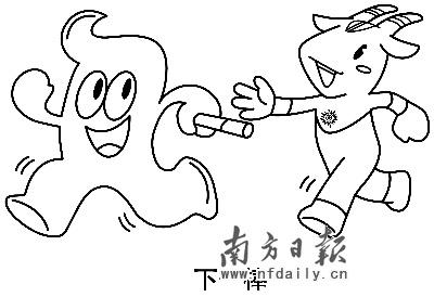 """设计,当时日本世博会的吉祥物""""森林爷爷与森林小子"""""""