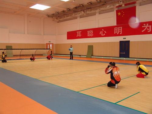 中国女队盲人门球备战集训广州亚残运鱼人空手道用日语怎么说图片